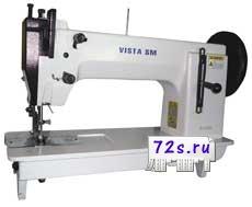 ...и вышивальное оборудование для производства трикотажа, одежды...