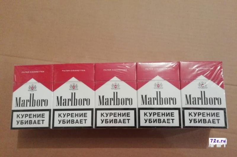 Магазин Сигарет Мелким Оптом Москва