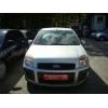 Продам Ford Fusion, Тюмень