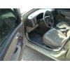 Продам Nissan Maxima, Тюмень