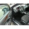 Продам Opel Insignia, Тюмень