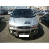 Продам Hyundai Starex, Тюмень