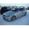 Продам Lexus IS 250, Тюмень