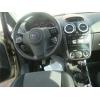 Продам Opel Corsa, Тюмень