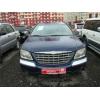 Продам Chrysler Pacifica, Тюмень