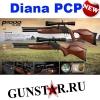 Diana Р1000,  Diana PCP,  Diana Р1000 РСР,  Diana РСР,  PCP Diana,  PCP пневматика Diana,  Diana Р1000 PCP,  Diana Р1000 Magnum