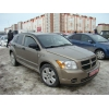 Продам Dodge Caliber, Тюмень