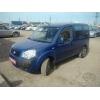 Продам Fiat Doblo, Тюмень