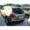 Продам Nissan Qashqai, Тюмень