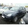 Продам Opel Antara, Тюмень