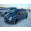 Продам Opel Meriva, Тюмень