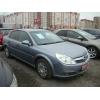 Продам Opel Vectra, Тюмень
