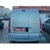 Продам Renault Kangoo, Тюмень