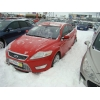 Продам Ford Mondeo, Тюмень