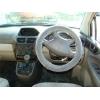 Продам Mitsubishi Chariot Grandis, Тюмень
