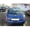 Продам Nissan Micra, Тюмень