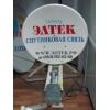 Двусторонний спутниковый Интернет Ка-Сат.