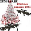 Элитные подарки 2014,  Evanix,  подарок начальнику,  Sumatra,  новейшие модели пневматики Evanix,  новогодние подарки для взросл