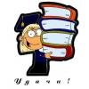 Курсовые,  дипломные работы