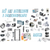 Пластиковые воздуховоды и фасонные изделия
