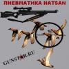 Пневматика Hatsan,  Hatsan BT65 Elite,  пневматические винтовки Hatsan,  Hatsan Galatian,  мощная пневматика Hatsan