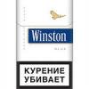 Пpодаем cигaреты:  Winston,  Пeтр,  Kent,  LM,  Bond .