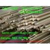 Продам латунь лента,  труба,  проволока,  лист,  пруток,  шестигранник,  Л63,  ЛС59-1,  Л68,  ГОСТ 2060-2006.