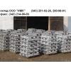 Продам свинец С1,   С2,   С3,   С2С,   ССу,   Ссу2,   Ссу3,   ССуА ГОСТ 3778-98,   ГОСТ 1292-81,   ГОСТ 9559-89