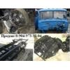 Продаю запчасти для авто Урал:  кабины,  рамы,  редукторы,  раздатки,  кпп,  лебедки