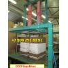 Оборудование, станки для производства теплоблоков под мрамор и т. д.
