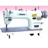 швейное оборудование для ателье,  швейной мастерской по низким ценам.