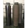 Газодинамическое плазменно-порошковое напыление металлов.  Нанесение защитных покрытий.