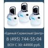 Инструменты и оборудование для очистки теплообменников