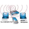 Компьютерная помощь на дому Тюмень.  Настройка Wi-Fi роутера,  интернета Ростелеком,  Дом.  ру,  Билайн,  Сибитекс.