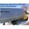 Купить тент на Газон Валдай заводские тента на Газ 3309 Газ 33106