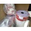 Куплю текстолит,  набивка,  оргстекло,  стеклоткань,  плёнка,  лэтсар по РФ