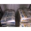 Продадим остатки сухие смеси Vetonit KR,  Кнауф –Унифлот