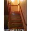 Продам 4 комн. ,  квартиру в 2 уровня