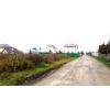 Продам участок Московский тракт,  5 км
