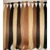 Продажа волос для наращивания,  Кератин для выпрямления волос