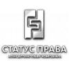 Профессиональные юридические,  бухгалтерские,  консалтинговые услуги