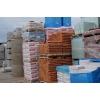 Строительные материалы и сантехника со скидками до 25% от крупных магазинов Тюмени!