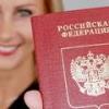 Временная регистрация, прописка в Волгограде